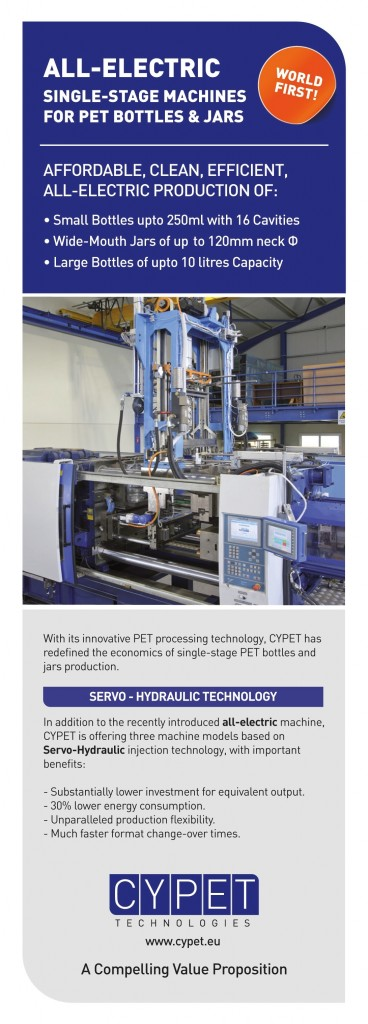 CYPET ALL-Electric Machine Leaflet